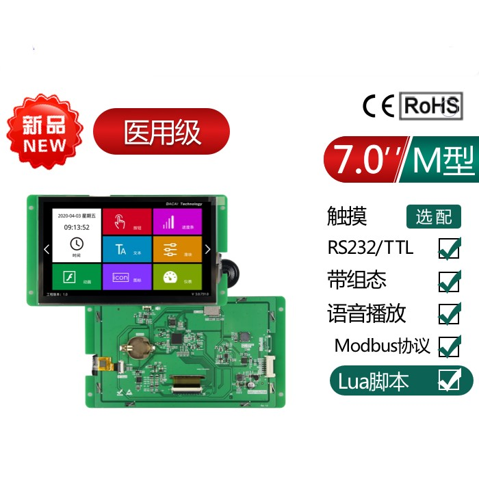 DT800480M050_1111_0X(T/C/N)